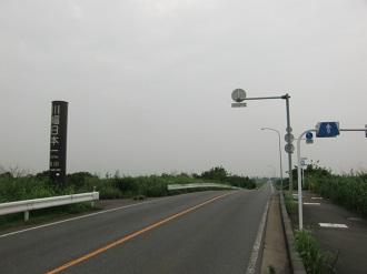 吉見町側の起点