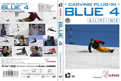 BLUE 4_Jacket