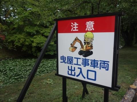 働くマスコットキャラクター弘前の「たか丸くん」