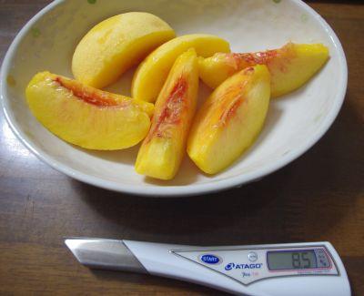 150830-黄金桃