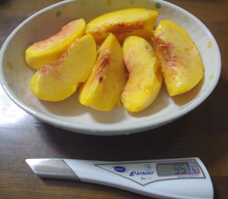150902-黄金桃