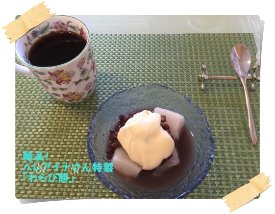 fc2blog_201509122345428c7.jpg
