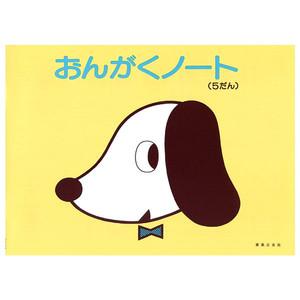gakufubin_g0044017.jpg