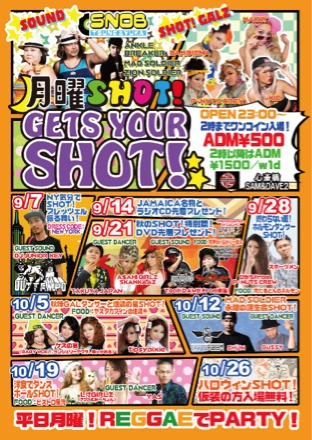 201509-10_GETS YOUR SHOT!-2