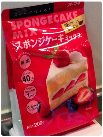梨ケーキ6