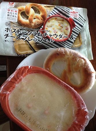 たびご飯2