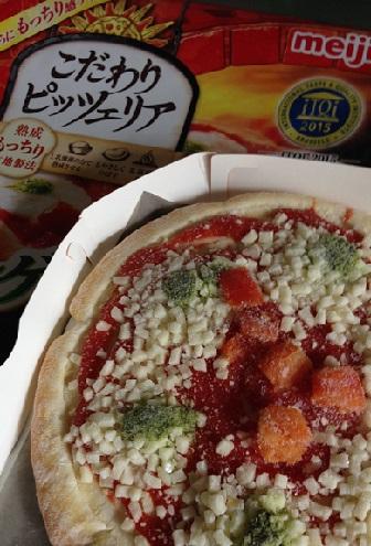 こだわりピザ1