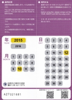 IMG_20151016_0002.jpg
