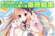main_img(1)_20150829004724ce0.jpg
