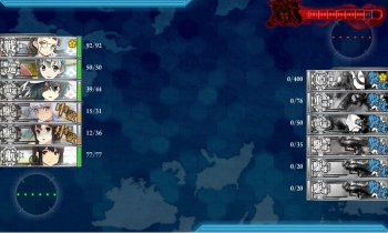 E-5-Z夜戦1戦目終了