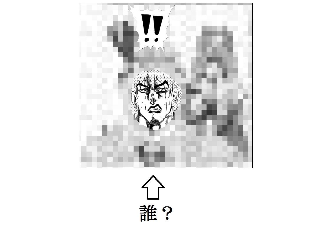 Q11.jpg