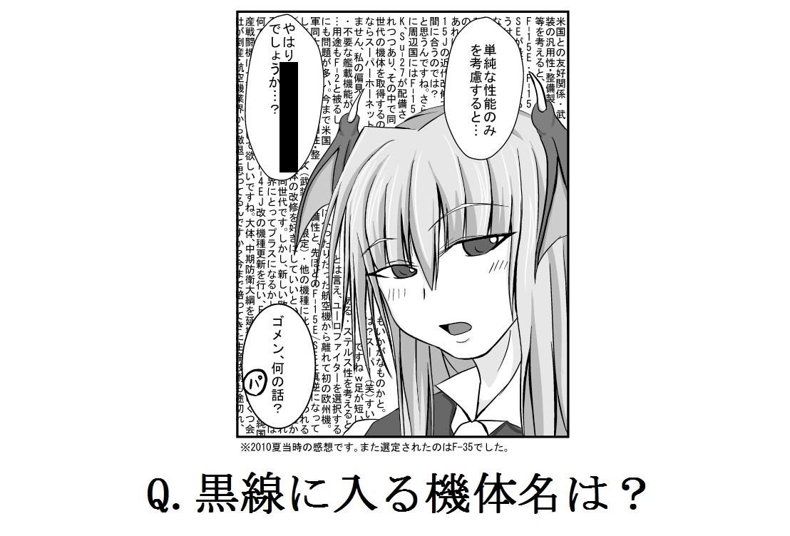 Q5.jpg