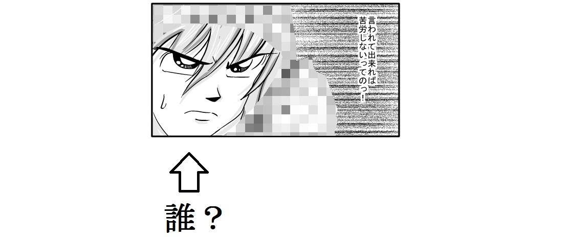 Q7.jpg