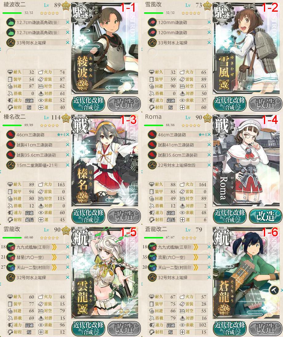 2015-10-17 22-46-51-587