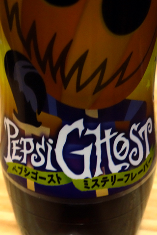 pepsi_ghost_2.jpg