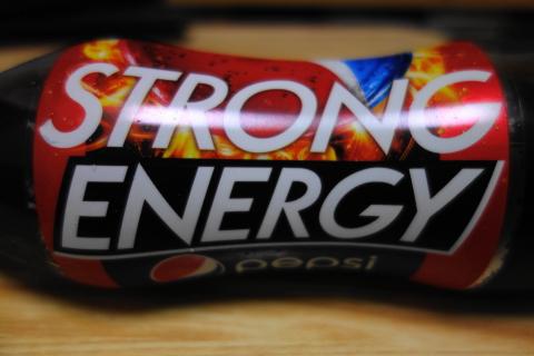 pepsi_strong_enegry0001.jpg