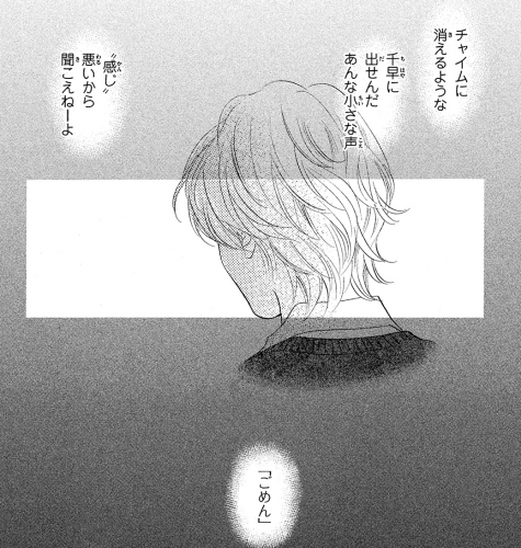 huru1 (7)