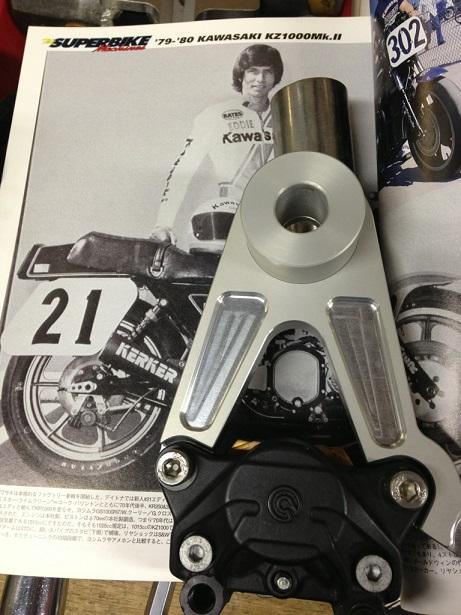 (リア)ブレンボカニ 250mmローター用