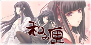 pro_nagomibaco.jpg