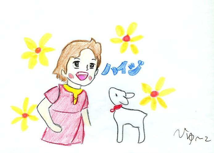 haiji.jpg