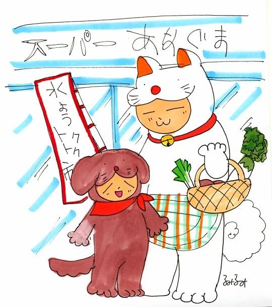 oyako.jpg