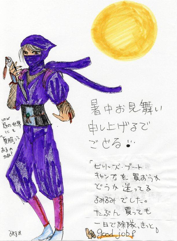 shinobi_20151022163622eaa.jpg