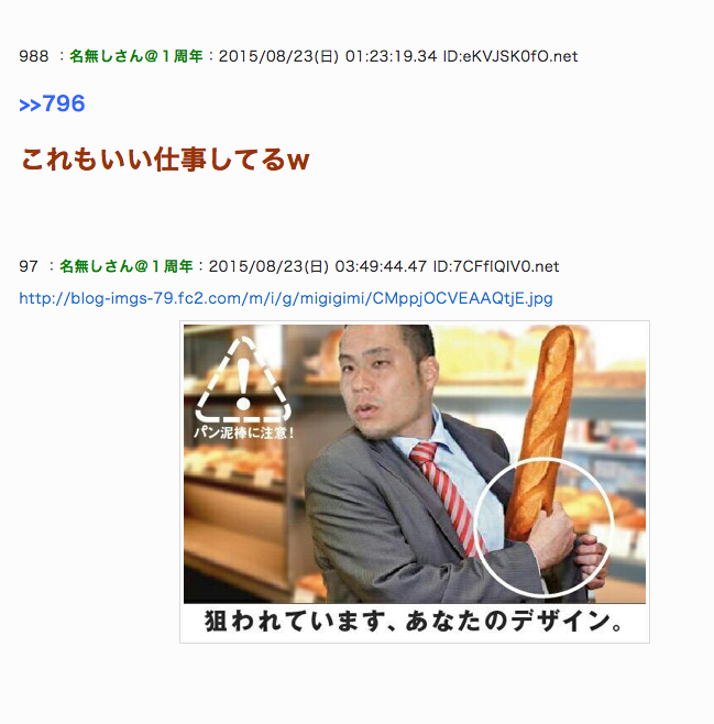 20150825220934f96.png