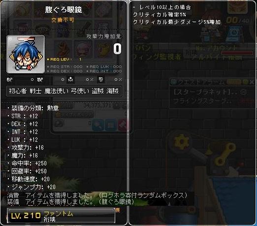 Maple150914_081954.jpg