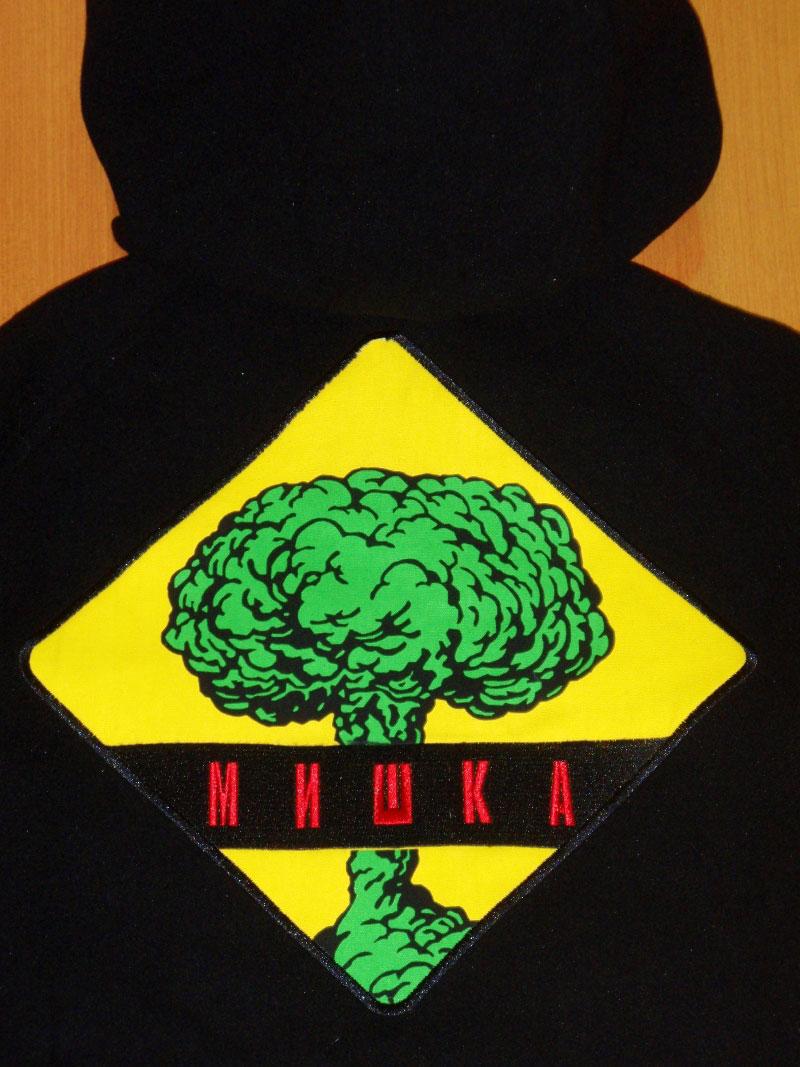 MISHKA Fall 2015 Versity Jacket ジャケット STREETWISE ストリートワイズ 神奈川 湘南 藤沢 スケート ファッション ストリートファッション ストリートブランド
