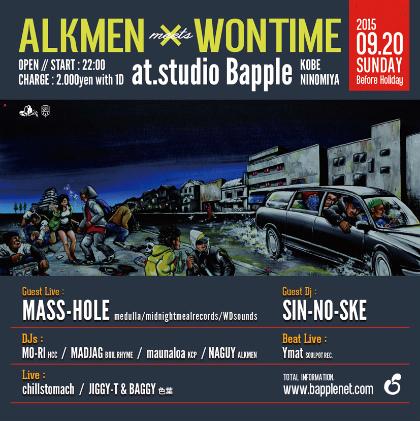 ALKMEN-meets-WONTIME_0920_BOX(120x120)-omote.jpg