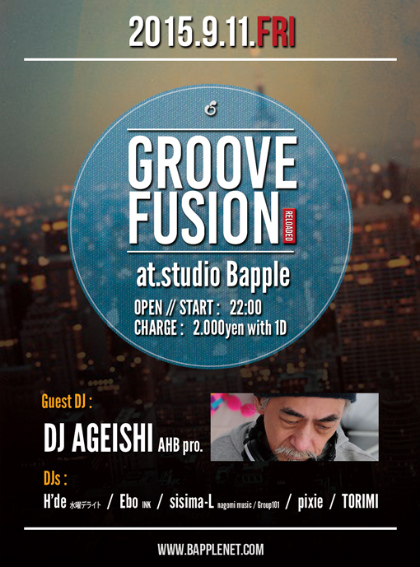 GROOVE_FUSION_A7(74x100)-TT_omote.jpg