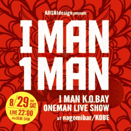 IMAN1MAN_flyer_01.jpg