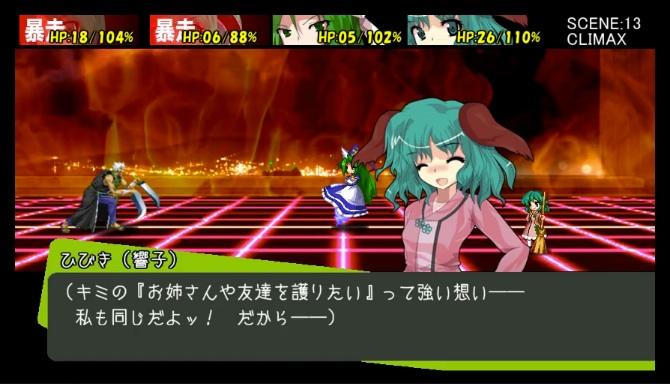 芳川南海 緑髪同盟 1−12 3:00 のコピー