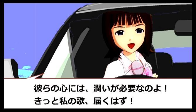 カゴシマ 無免許轢き逃げ 4 1:54 のコピー