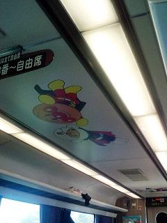 2015アンパンマン列車1