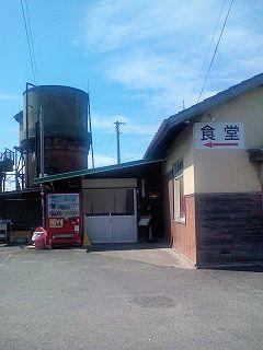 構内食堂2015