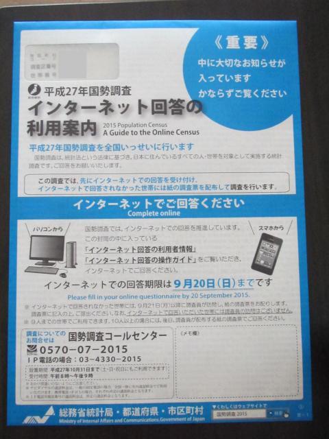 IMG_6625_convert_20150913002407.jpg