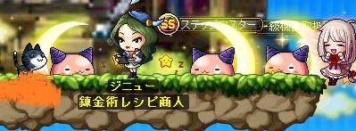 魔法使い3人組8