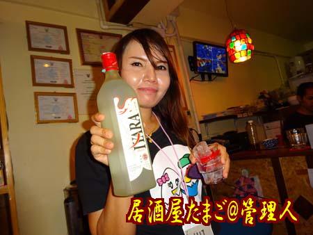 20150929_4_S1.jpg
