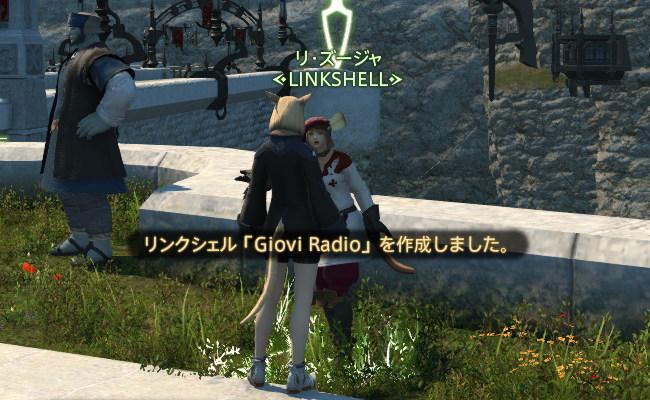 じょびラジオ3