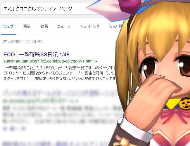 一撃ワード6
