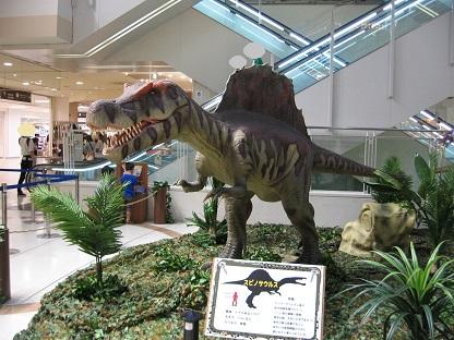 スピノサウルスです
