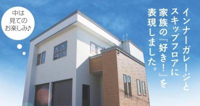 田本邸東日広告_2校_01