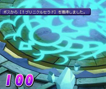shikennotou_f100-5.png