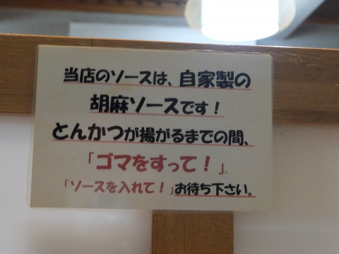 20150913_9955.png