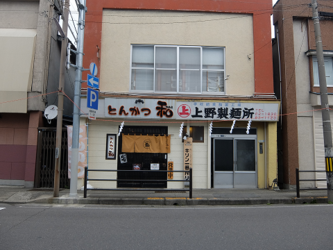 20150913_9956.png