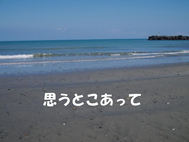 omaezaki sea-01