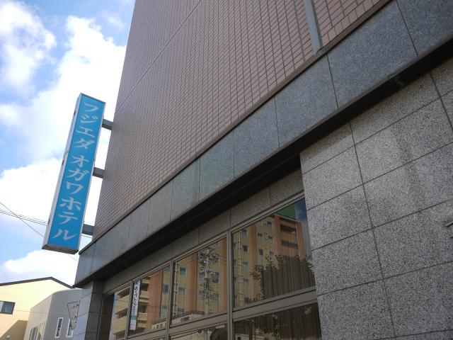 fuziedaogawahotel-01.jpg