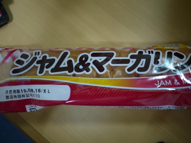 fuziedaogawahotel-05.jpg