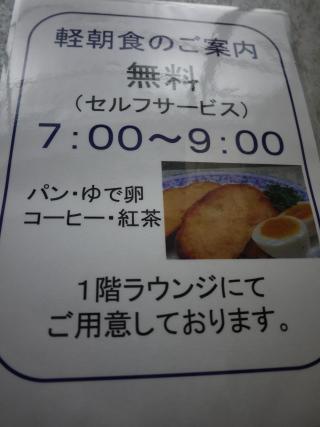 fuziedaogawahotel-06.jpg